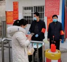 【战疫情 渭南力量】蒲城县人民检察院37名防疫志愿者下沉社区一线!