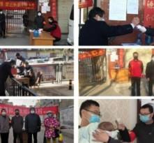 """【战疫情  渭南力量】渭南蒲城法院:法官干警勇担当 下沉""""疫""""线守家园"""