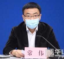 @渭南文旅企业,有序恢复经营,这些扶持措施了解一下
