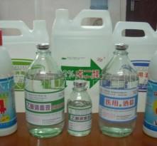 酒精、84消毒液、二氧化氯、碘伏……消毒剂 如何正确用