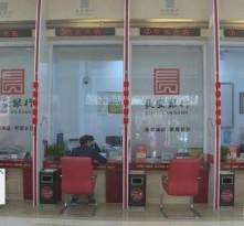 渭南银行业加大信贷力度 支持企业复工复产
