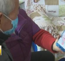 连线第一批驰援武汉的澄城籍90后女护士——张芸