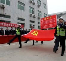 平凡英雄在路上——记渭南市公安局交警支队临渭大队