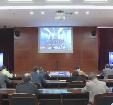 全市疫情防控视频调度会议召开