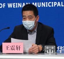渭南:继续加强社区疫情防控  四种人员严禁进入养老服务机构