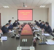"""市政府党组召开""""晒比拼超""""专题务虚会"""