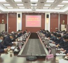 """市政府机关党组召开""""晒比拼超""""专题务虚会"""