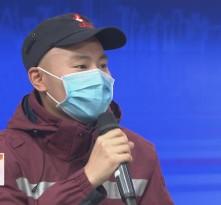 """这是你""""不认识""""的抗疫逆袭英雄——彭昊"""