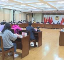 """渭南市政协召开""""晒比拼超""""专题务虚会"""