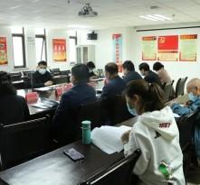 """渭南市商务局召开""""晒比拼超""""专题务虚会"""