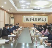 """渭南广播电视台召开""""晒比拼超""""专题务虚会"""