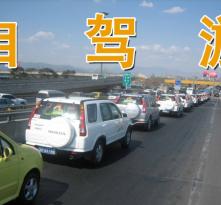 陕西今日无新增 跨省跨境旅游暂不恢复!自驾来陕可以吗?