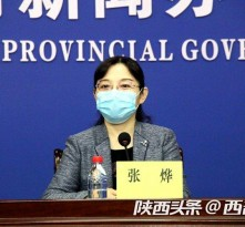 为何说陕西经济经受住了疫情考验? 统计局发言人这样说