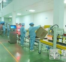 前4个月渭南市规模以上工业累计完成总产值560.71亿元