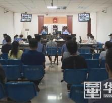 临渭法院公开审理渭南首例涉嫌妨害传染病防治案例