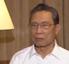 钟南山院士:中国没有瞒报疫情 我们用事实说话