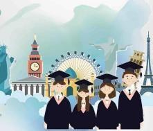 教育部:疫情对出国留学的影响是暂时的