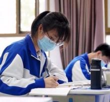 高考防疫如何做?卫健委发布高考防疫关键措施10条