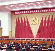 15年后,中国什么样?