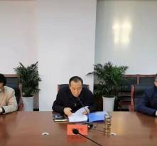 渭南市医疗保障局召开党组会议 传达学习十九届五中全会精神