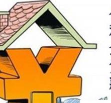 关于印发《渭南市个人住房公积金贷款管理办法》的通知