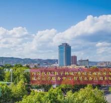 《直通县市》韩城 富平 蒲城 华阴:项目建设进行时 注入发展新动能