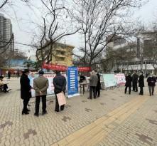 渭南市殡葬管理所开展清明节文明祭扫系列活动