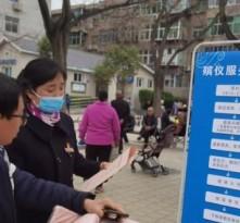 网络文明传播|渭南市殡葬管理所开展清明节祭扫系列活动