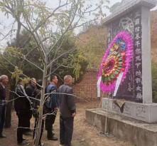 华州区高塘镇:清明祭先烈 时代唤英灵