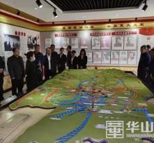 大荔科技园区党工委组织开展清明公祭活动