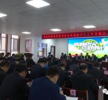 韩城市桑树坪镇:清明森林防火工作多措并举抓落实