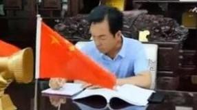 杨百章:企业包村有担当 助力扶贫见真章
