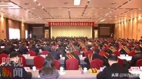 全省表彰民营企业家和优秀民营企业 看看渭南都有谁?