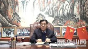 陕西省杰出民营企业家——雷民孝