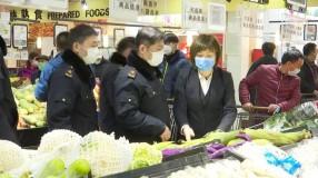 商场、超市等场所新冠肺炎防控技术方案