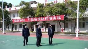 中小学校新冠肺炎防控技术方案