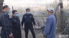 """《保护秦岭野生动物资源 促进人与自然和谐》韩城:警民合力救助 """"迷路""""褐马鸡"""