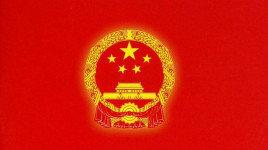 中华人民共和国反间谍法实施细则