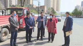 王玉娥调研渭南城区创建工作