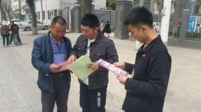 蒲城县尧山镇:提高法律意识  提高抵御能力