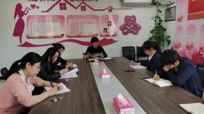 临渭区妇联专题学习习近平总书记来陕考察重要讲话