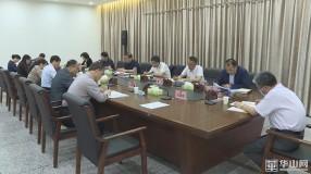 市政协党组理论学习中心组开展集体学习