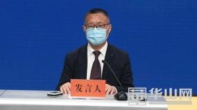渭南:做好民生保障工作 千方百计稳就业保就业