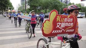 """文明花香漫秦东——渭南市稳步推进""""创文""""工作侧记"""