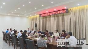 渭南市政协党组理论学习中心组开展集体学习  传达学习习近平总书记重要讲话和全国两会精神