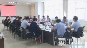 渭南市脱贫攻坚领导小组会议召开