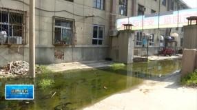 临渭区站南街道一小区门前污水横流 居民盼解决