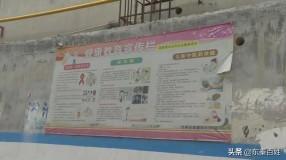 《创建曝光台》渭南城区这些公益广告褪色 损坏 急需维护