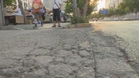 《创建曝光台》渭南城区部分道路破损 市民呼吁相关部门尽快修复