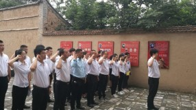韩城市龙门镇组织预备党员到红色教育基地参观学习